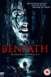 Cover art for the 2015 Arrow Films DVD release of Beneath